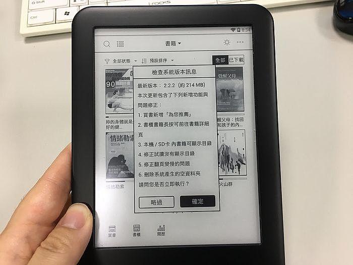 電子書無法取代紙本書的質感