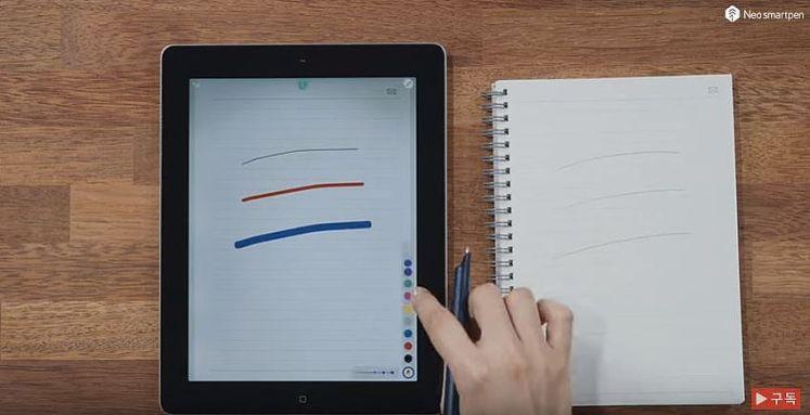 書寫的文字與線條可以於app中修改顏色與線條粗細