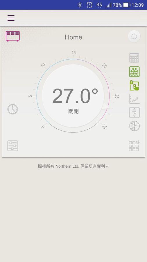 北方智慧雲端對流式電暖器,讓你一進門就能感受到家庭的溫暖