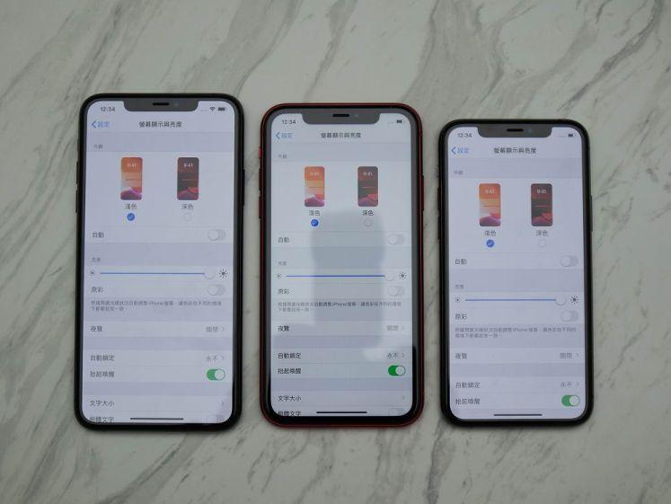 iPhone 11 系列排排站