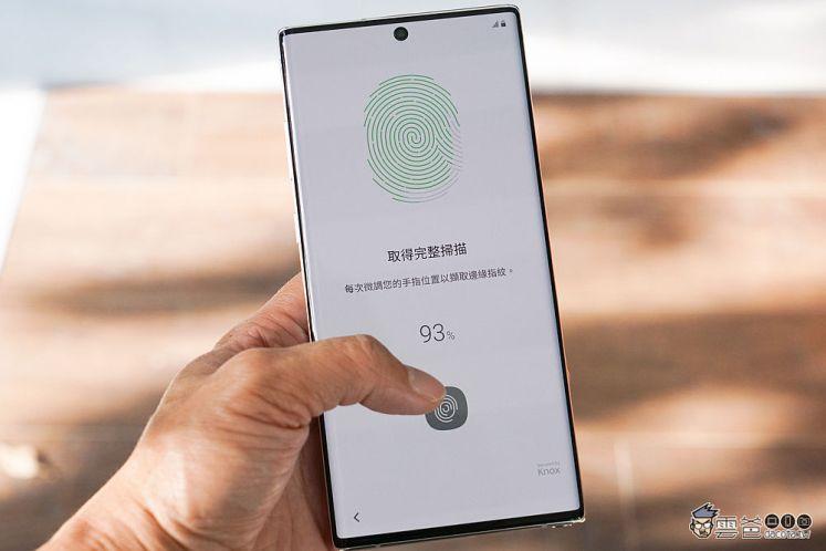 螢幕指紋辨識