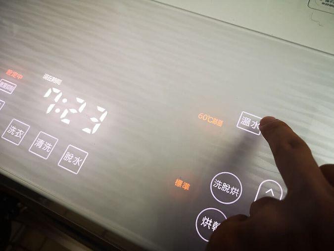 5 段溫水洗淨 ( 約15度、約30度、約40度、約50度、約60度 )