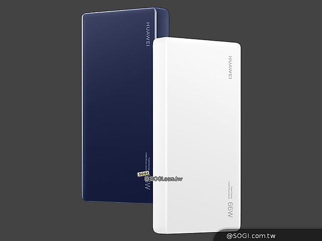 搭載5奈米麒麟9000 華為Mate 40系列5G手機發表