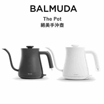 BALMUDA The Pot BTP-K02D 0.6L 電熱手沖壺