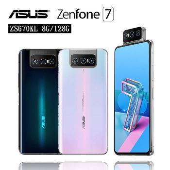 ASUS ZenFone 7 (8G/128G) 翻轉三鏡頭5G雙卡機