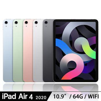 Apple iPad Air 4 10.9吋 64G WiFi