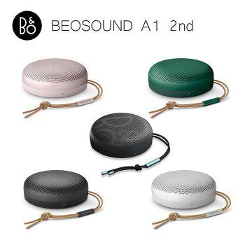 B&O Beosound A1 2nd Gen 防水便攜藍牙喇叭