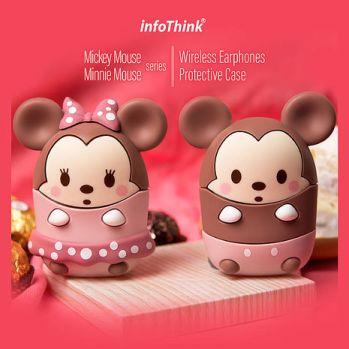 InfoThink 迪士尼系列 AirPods 無線耳機造型保護套-米奇/米妮