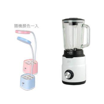 尚朋堂 1.5L 活氧冰沙果汁機 SJ-A3