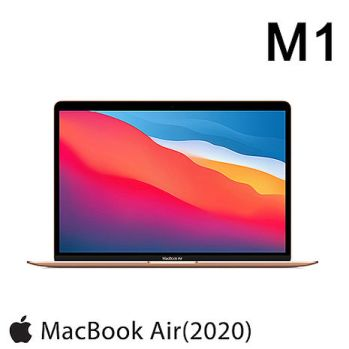 Apple MacBook Air 13吋 256GB (M1 晶片 / 8 核心 CPU 7 核心 GPU)