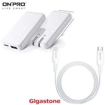 ONPRO PD18W+QC 3.0雙快充旅充+ Gigastone Apple Lightning to Type-C 傳輸充電線1.5M