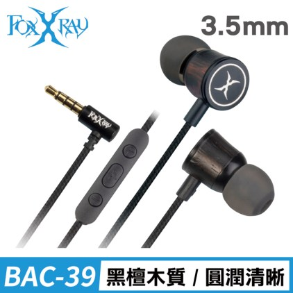 FOXXRAY 黑夜響狐電競耳機麥克風(FXR-BAC-39)