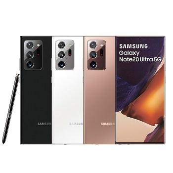 三星 Galaxy Note 20 Ultra 12G/256G 6.9吋 5G旗艦手機
