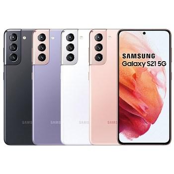 Samsung Galaxy S21 8G/256G
