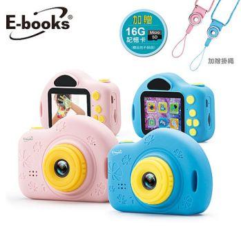 E-books P1 兒童數位相機