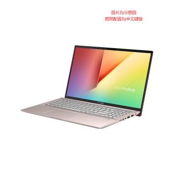 ASUS VivoBook S15 S531FL-0112C8265U 狠想紅(i5-8265U/8G/512G PCIE SSD/MX250 2G獨顯/Win10/FHD)