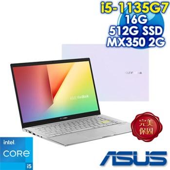 ASUS VivoBook S14 S433EQ-0078W1135G7 幻彩白