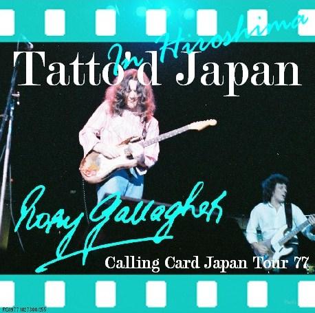 コレクターズCD <b>Rory</b> <b>Gallagher</b>(ロリー・ギャラガー)77 ...