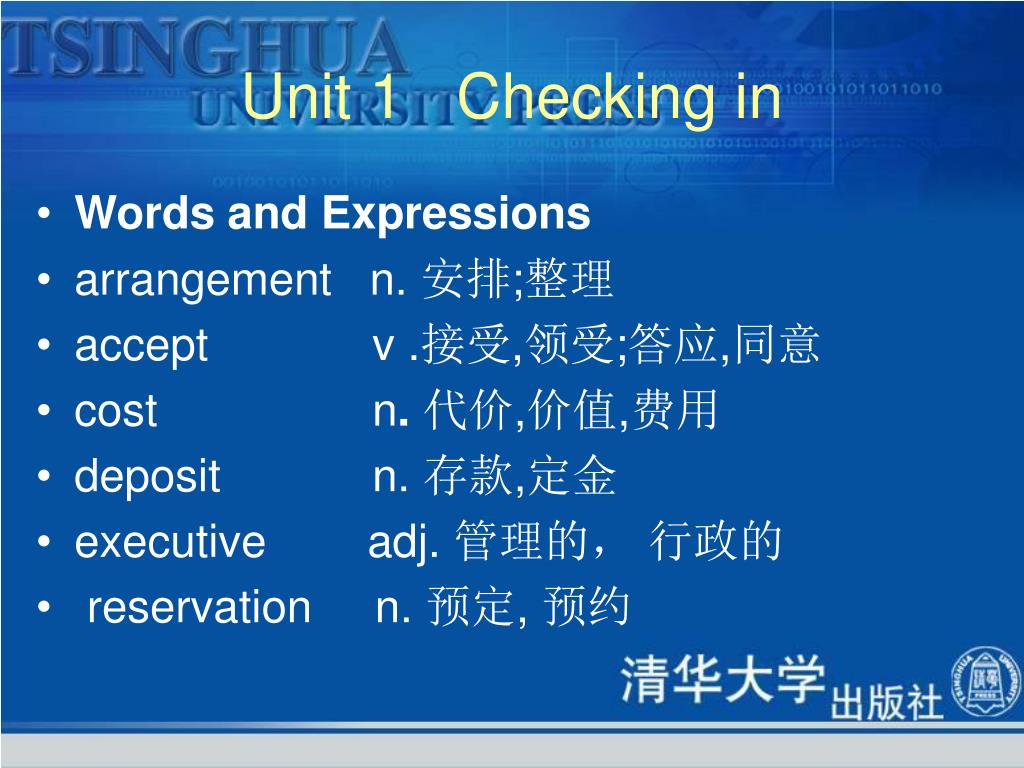 PPT - 旅游服務英語 English for Tour Service PowerPoint Presentation - ID:1828401