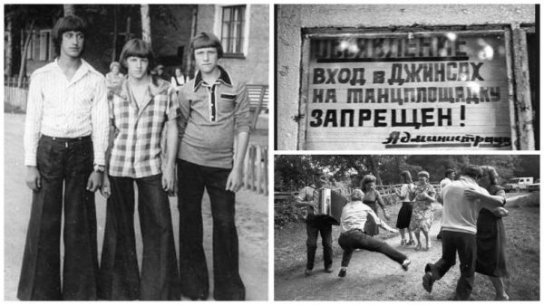 Как это было: советские дискотеки / Назад в СССР / Back in ...