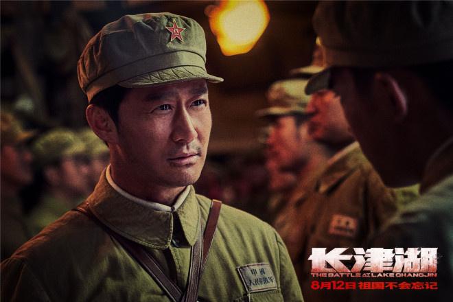 """图片[2] - 《长津湖》8.12上映 """"第七穿插连""""主力阵容揭晓 - 唯独你没懂"""