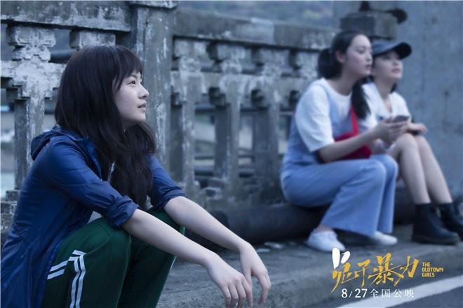 图片[4] - 电影《兔子暴力》曝全新海报 万茜李庚希放飞心愿 - 唯独你没懂