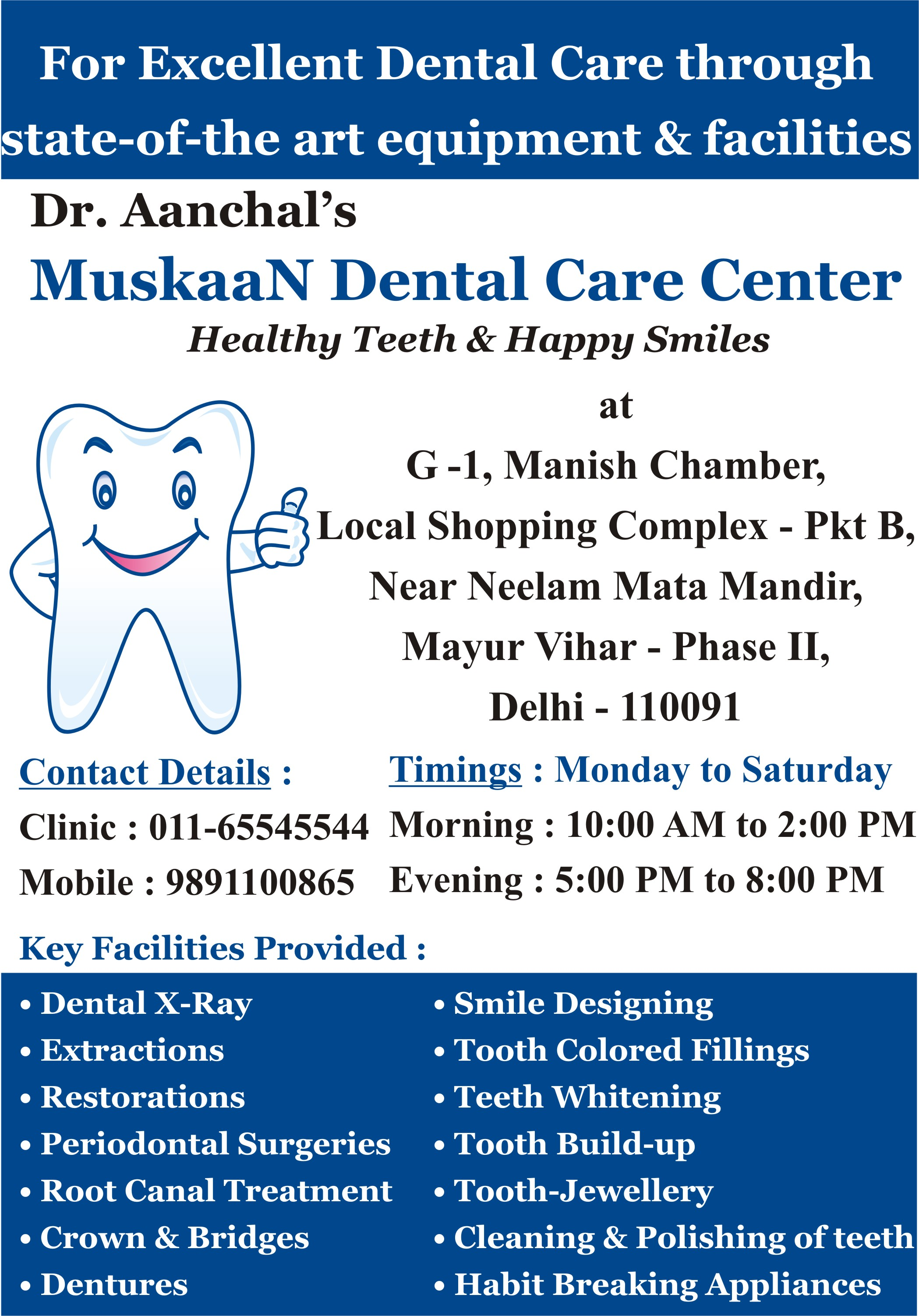 Inauguration Invitation Matter For Dental Clinic Invitationjpgcom