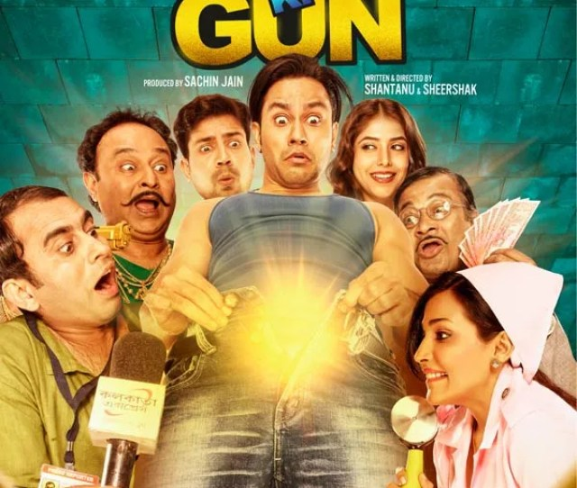 Another Adult Movie Without Any Backup Story Review On Guddu Ki Gun