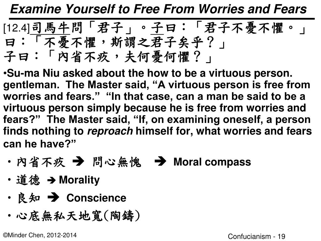 PPT - Introduction of Confucianism ( 儒家 ) PowerPoint Presentation, free download - ID:5844011