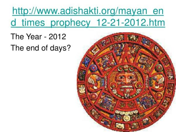 PPT - Early Mexico Mesoamerica PowerPoint Presentation ...