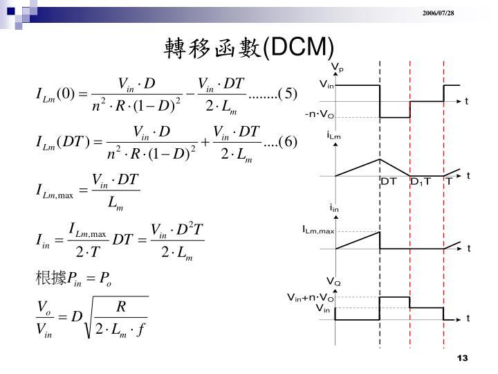 PPT - 返馳式轉換器 Flyback converter PowerPoint Presentation - ID:6093622