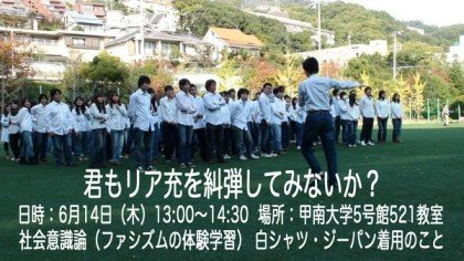 82627D71-F423-49FE-A6D0-160DAE8DAD69.jpeg 일본의 특이한 수업