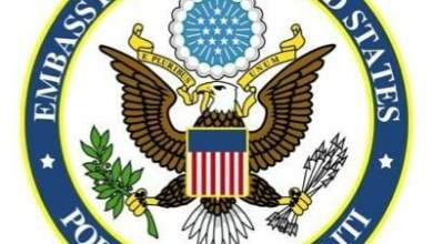 Fantom 509, une organisation criminelle selon l'ambassade américaine - Fantom 509
