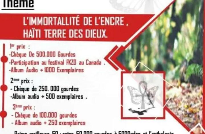 Triplexe De Lumière lance le COPODEP – Concours De Poésie Des Dix Départements -