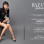 HARPER'S BAZAAR CHINA: Yue Han by Zhang Chao