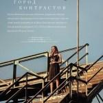 HARPER'S BAZAAR KAZAKHSTAN: Florence Kosky by Matallana