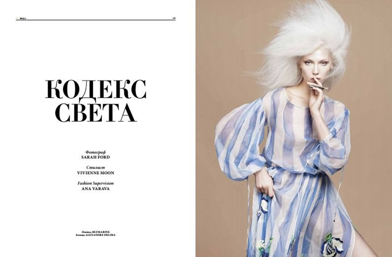 L'OFFICIEL UKRAINE Alexandrina Turcan by Sarah Ford. Rascle Virginie, April 2016, www.imageamplified.com, Image Amplified (2)