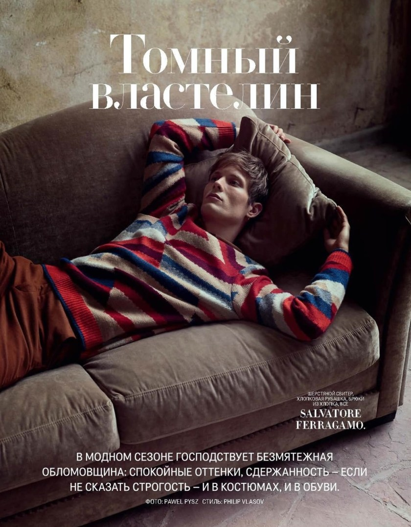 GQ RUSSIA Felix Gesnouin by Pawel Pysz. Philip Vlasov, Fall 2016, www.imageamplified.com, Image Amplified (1)
