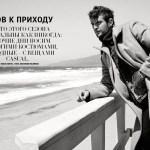 GQ RUSSIA: Jimmy Brighton by Diego Uchitel
