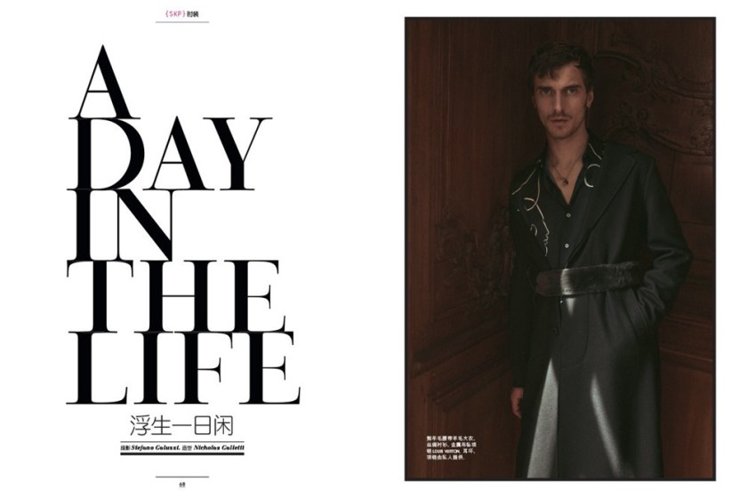 SKP MAGAZINE Clement Chabernaud by Stefano Galuzzi. Nicholas Galletti, Fall 2016, www.imageamplified.com, Image Amplified (2)