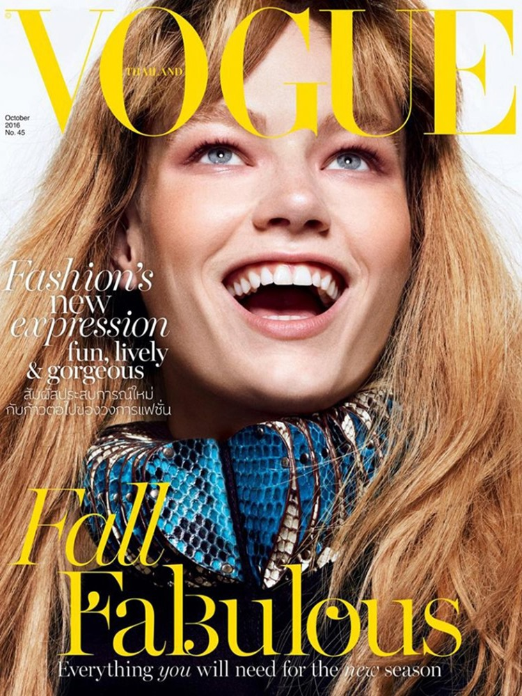VOGUE THAILAND Hollie May Saker by John-Paul Pietrus. Katie Felstead, October 2016, www.imageamplified.com, Image Amplified (4)