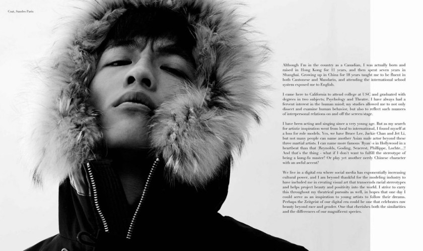 NUDE MAGAZINE Gabriel Mark by Lesley Edith. Sandy Phan, Fall 2016, www.imageamplified.com, Image amplified1