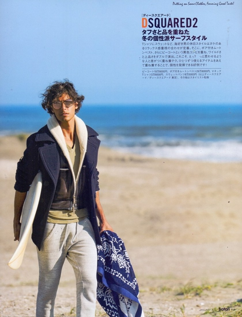 SAFARI MAGAZINE Bruno Corteletti by Kentaro Kamata & Tomoo Syoju. Hidenori Asai, January 2017, www.imageamplified.com, Image Amplified14