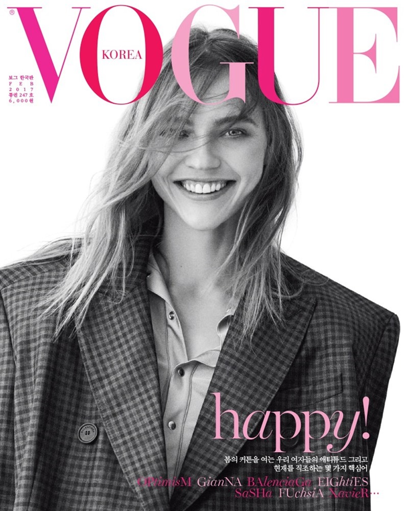VOGUE KOREA Sasha Pivovarova by Peter Ash Lee. Sohn Kihoh, February 2017, www.imageamplified.com, Image Amplified1