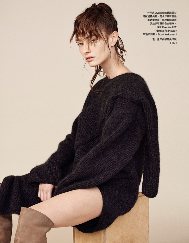 VOGUE TAIWAN Marine Deleeuw by Kevin Sinclair. Melina Chen, January 2017, www.imageamplified.com, Image Amplified5