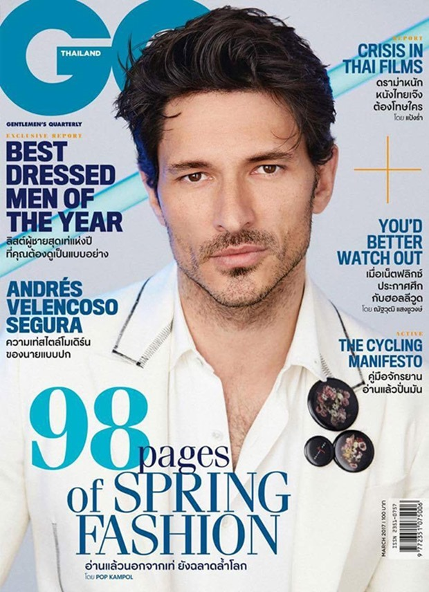 GQ THAILAND Andres Velencoso Segura by Sarah Brimley. Pop Kampol, March 2017, www.imageamplified.com, Image Amplified1