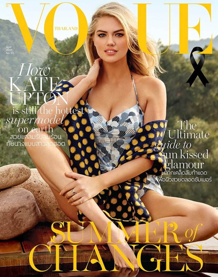 VOGUE THAILAND Kate Upton by Yu Tsai. Amy Mach, April 2017, www.imageamplified.com, Image Amplified2