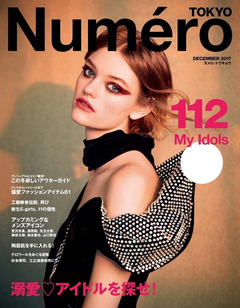NUMERO TOKYO Willow Hand by Karen Collins. Daniel Edley, December 2017, www.imageamplified.com, Image Amplified10