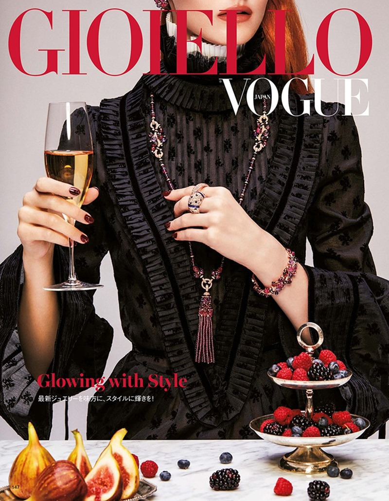 VOGUE JAPAN All in the Jewels by Takanori Okuwaki. December 2017, www.imageamplified.com, Image Amplified