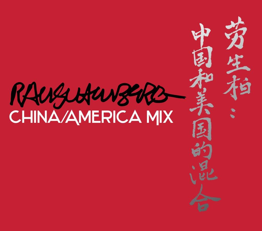 China-America-Wall.10.7.B